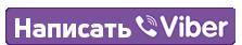 icon-viber3